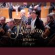 Alan Tam Yin He Sui Yue - The 40th Anniversary