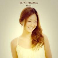 Hanna Blue Moon