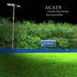 梁 邦彦 AGAIN everlasting dream ~映画『アゲイン 28年目の甲子園』オリジナル・サウンドトラック~