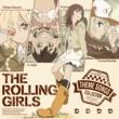 THE ROLLING GIRLS 人にやさしく(カバー)