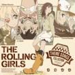 THE ROLLING GIRLS 月の爆撃機(カバー)