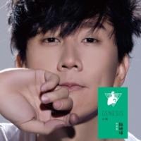 JJ Lin Woo