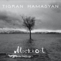 Tigran Hamasyan Kars 2 (Wounds of the Centuries)