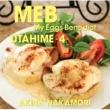 中森明菜 歌姫4 -My Eggs Benedict-