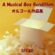 オルゴールサウンド J-POP SPEED オルゴール作品集
