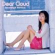 天宮遥 Dear Cloud