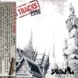 Hanuman Bonus Tracks 2556