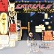 Extreme Extreme II: Pornograffitti [Deluxe]