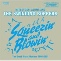 吾妻 光良 & The Swinging Boppers(VOCAL:松竹谷 清) 知らぬまに心さわぐ(You Brought A New Kind Of Love)