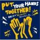 斎藤誠 Put Your Hands Together! 斎藤誠の「嬉し恥ずかしセルフカバー集」