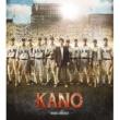 Original Soundtrack KANOオリジナルサウンドトラック