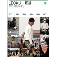 Leo Ku Ai Hui Jia (Live)