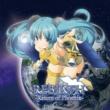 キセノンP HAYABUSA II -Rebirth of Phoenix- (feat. 初音ミク&鏡音リン&鏡音レン&巡音ルカ&メグッポイド&CUL&結月ゆかり)
