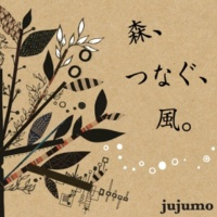 jujumo 葉を伝う