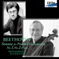 ダヴィド・ゲリンガス/イアン・ファウンテン 魔笛の主題による7つの変奏曲 変ホ長調 WoO.46, Variation II