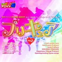 mami ハートキャッチ☆パラダイス!(From ''ハートキャッチプリキュア!'' 第1?24話ED)