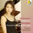 高橋多佳子 ラフマニノフ:ピアノ・ソナタ 第2番 & ムソルグスキー:組曲「展覧会の絵」