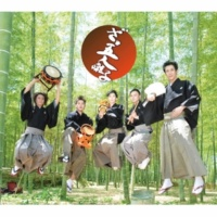 ざ・五人囃子 Sakura so kool life