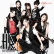 HR HR TYPE-A ハードロック盤
