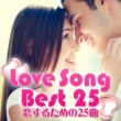Vanessa Carlton Love Song Best 25 ‐ 恋するための25曲