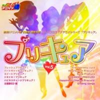 mami Tomorrow Song ~あしたのうた~(From ''ハートキャッチプリキュア!'' 第25?49話ED)