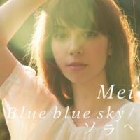 Mei Blue blue sky