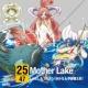 しらほし&フカボシ(ゆかな&伊藤健太郎) Mother Lake