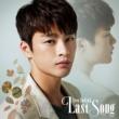 ソ・イングク Last Song