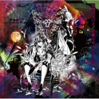 島みやえい子 黒蝶のサイケデリカ(instrumental)