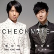 JUNG YONG HWA with JJ LIN Checkmate