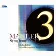 Various Artists マーラー:交響曲 第3番
