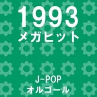 オルゴールサウンド J-POP 負けないで Originally Performed By ZARD (オルゴール)