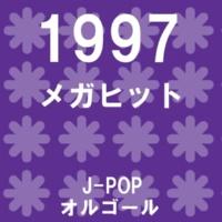 オルゴールサウンド J-POP 硝子の少年 Originally Performed By KinKi Kids (オルゴール)