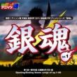TAKEISHI 銀色の空 (第50?75話OP)