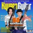 88 Kyugen Guitar