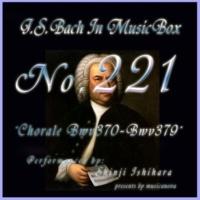 石原眞治 おお主よ、汝の耳をかたむけたまえ BWV 372 (オルゴール)