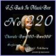 石原眞治 バッハ・イン・オルゴール220 /コラール BWV360からBWV369
