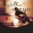 Manami Morita 静かな夜のカフェ2 ~SLOW JAZZ~
