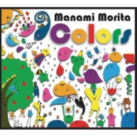 Manami Morita Colors