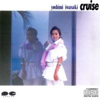 岩崎良美 cruise
