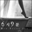 Nam Young Joo PM 6:09