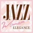 ナタリー・コール Jazz Woman [エレガンス]
