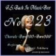 石原眞治 バッハ・イン・オルゴール223 /コラール BWV390からBWV399