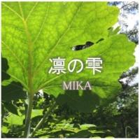 MIKA 夜空の華