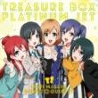 奥井雅美 宝箱-TREASURE BOX- / プラチナジェット