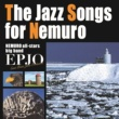 EPJO イースト・ポイント・ジャズ・オーケストラ The Jazz Songs for Nemuro