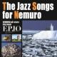 EPJO イースト・ポイント・ジャズ・オーケストラ Blues for Pal