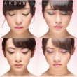 AKB48 Green Flash Type N【初回限定盤】