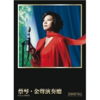 Chin Tsai Dian Liang Ni Hong Deng [Album Version]