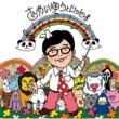 さかいゆう 薔薇とローズ feat. Little Glee Monster